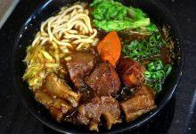 人间美味——台湾牛肉面做法
